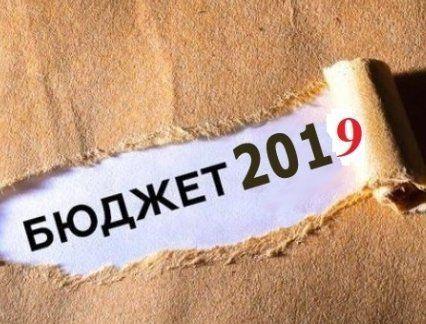 У Луцькраді затвердили бюджет на 2019 рік