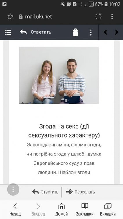seks-z-malimi-dtmi-foto