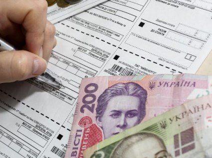 Як нараховуватимуть субсидії українцям, які заявили про нульовий дохід