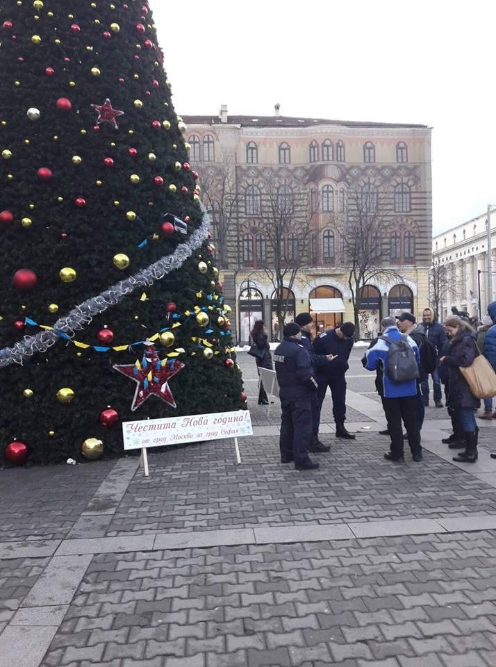 українці в Болгарії
