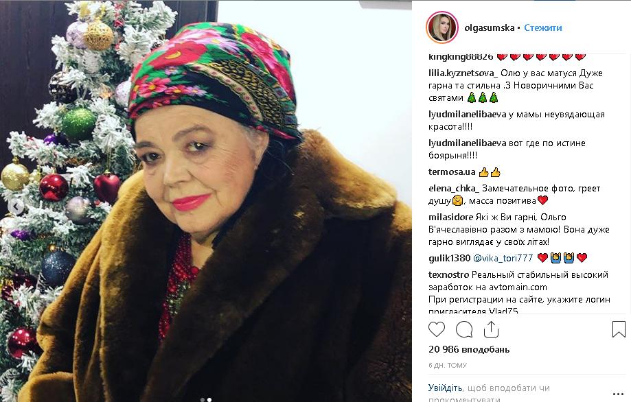 мама Ольги Сумської