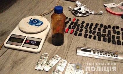 Затримали банду наркоторговців на Миколаївщині фото 1