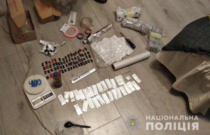 Затримали банду наркоторговців на Миколаївщині фото 7
