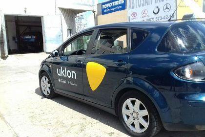 Найбільший сервіс таксі відмовляється від