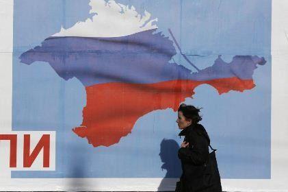Таємний план Росії: розсекретили дані про Крим