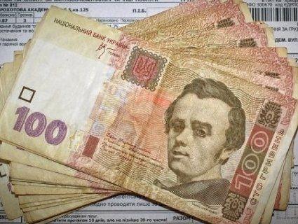 За невчасну оплату комуналки вводять нові штрафи