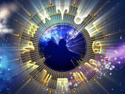 31 грудня: гороскоп на сьогодні для всіх знаків зодіаку