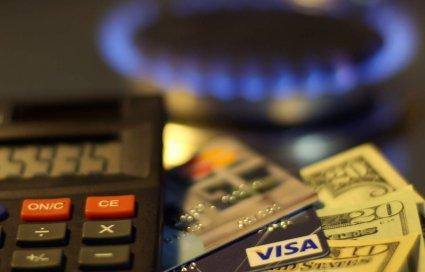 підсумки року тарифи на газ