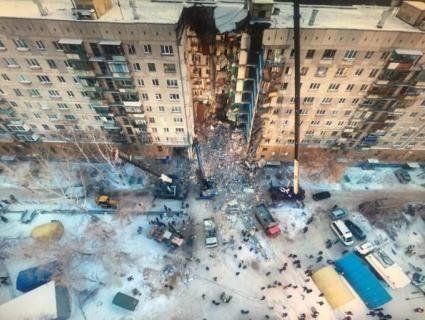 Соцмережі: російські спецслужби приховують, що вибух у Магнітогорську був терактом
