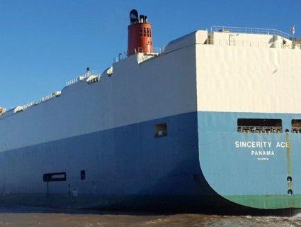 У Тихому океані з'явився корабель-привид із 4 тисячами автомобілів