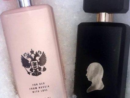 Хто хоче «понюхати Путіна» за 150 доларів?