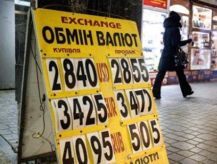 З лютого пошта зможе продавати валюту