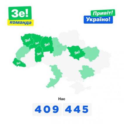 Штаб Зеленського