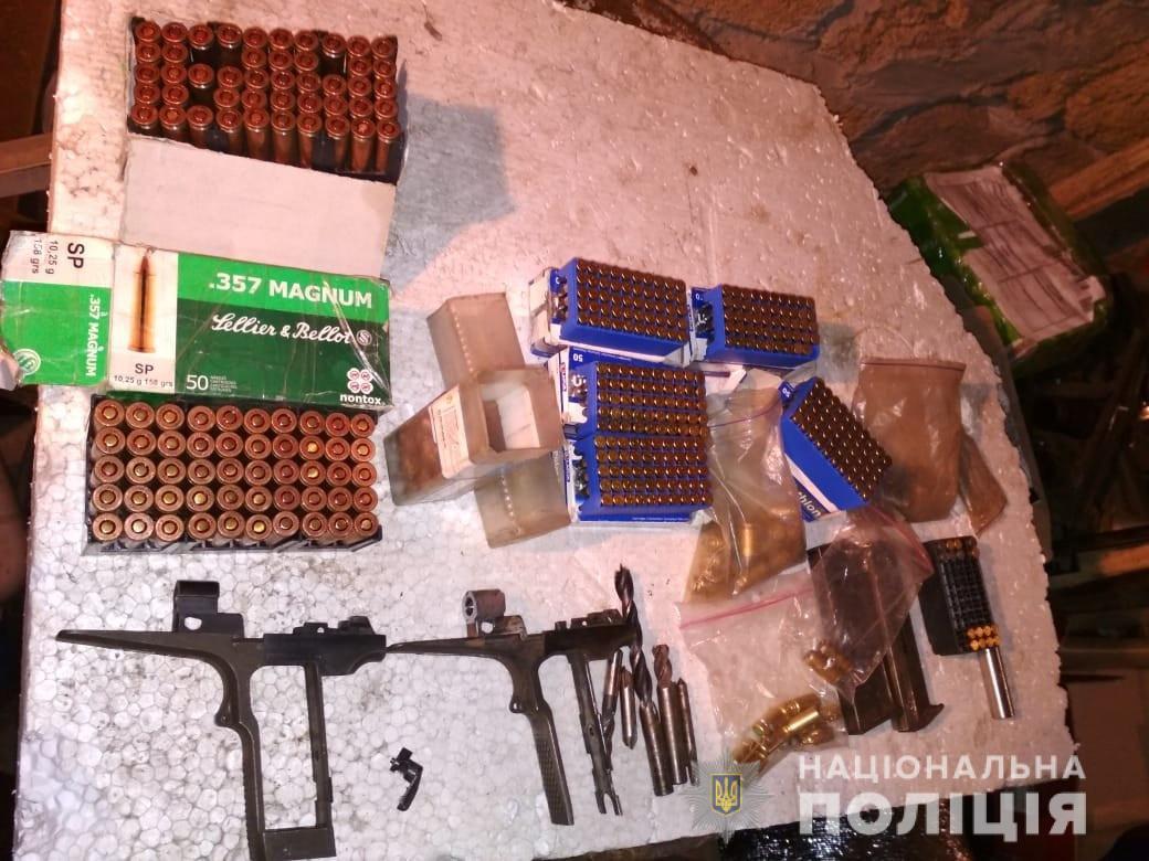 Упіймали торговця зброєю у Дуцьку
