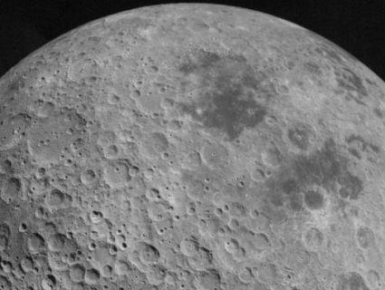 Вперше в історії сфотографували панораму «темного» боку Місяця (фото)