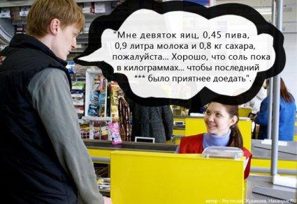 в росії подорожчання