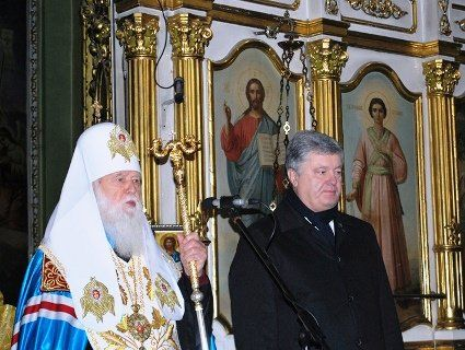 Порошенко і Філарет у Луцьку – як це було (фото, відео)