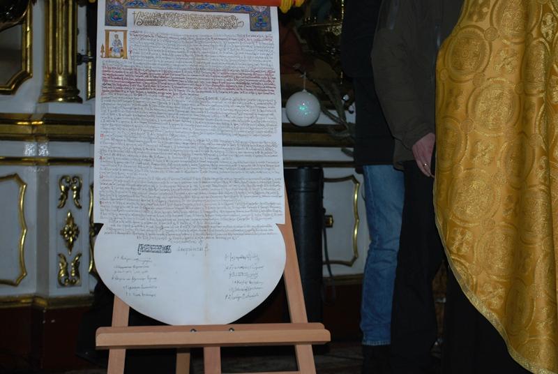 Петро Порошенко побував у Луцьку фото 6