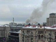 У Києві горить урядовий квартал (відео наживо)