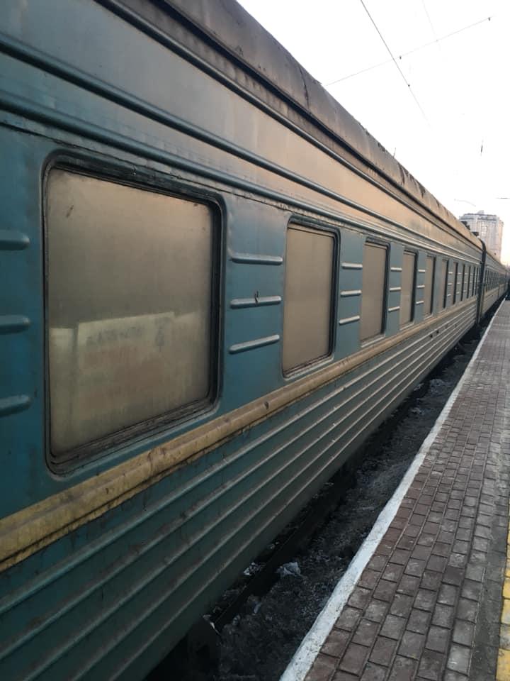 брудний потяг