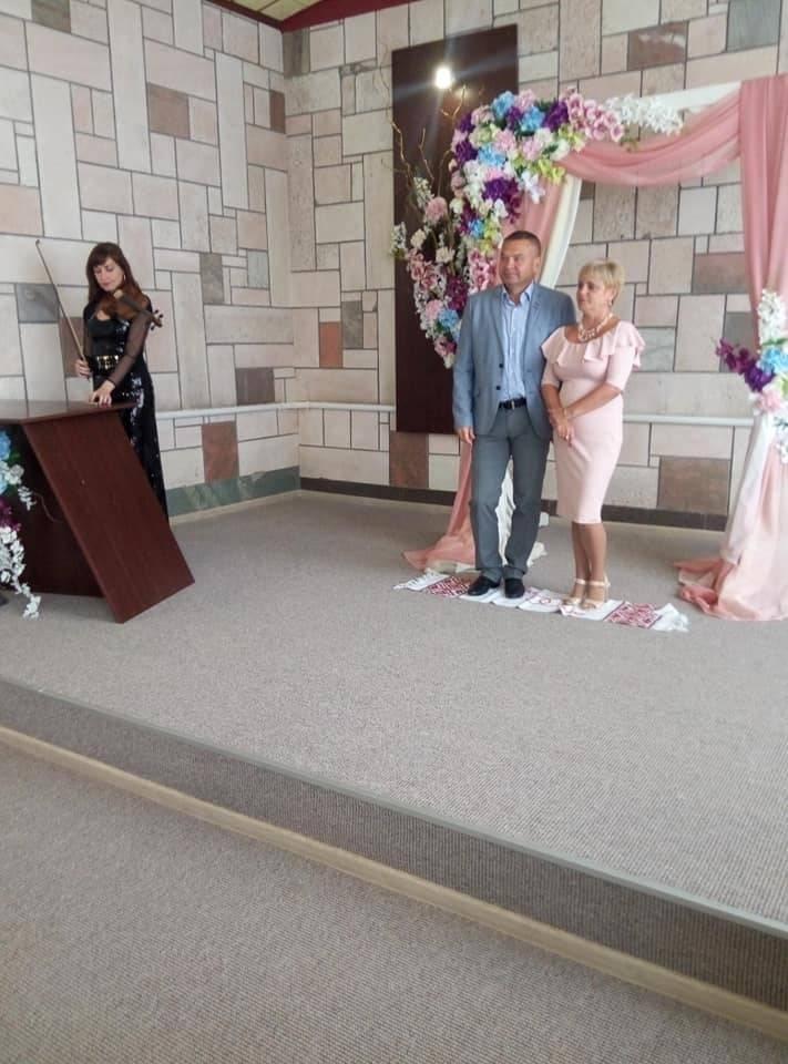 Повторне одруження