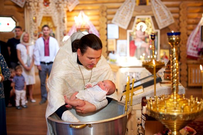 Хрещення дитини