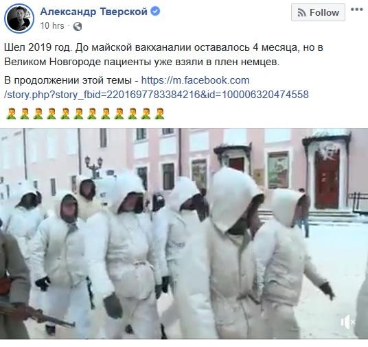 парад полонених у Росії