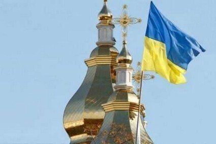Понад 100 парафій Московського патріархату перейшли до новоствореної Української церкви