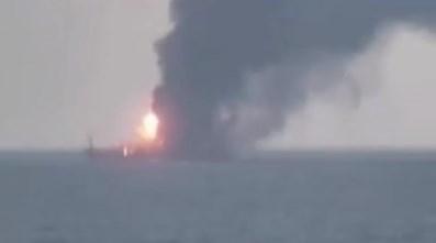 Пожежа в Керченській протоці