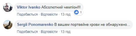 коменти