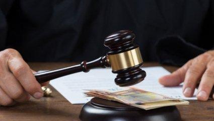 Повідомили, коли запрацює Антикорупційний суд