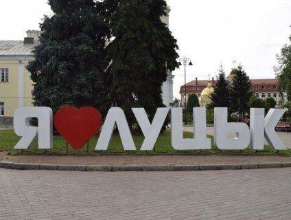 У Луцьку пропонують святкувати День міста у вересні