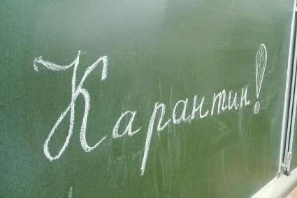 Школи Чернівців закрили на карантин