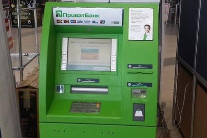 75 000 гривень винагороди: на Рівненщині розшукують грабіжників банкомата