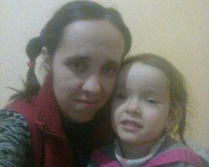 Знайшли зниклих жінку з дитиною
