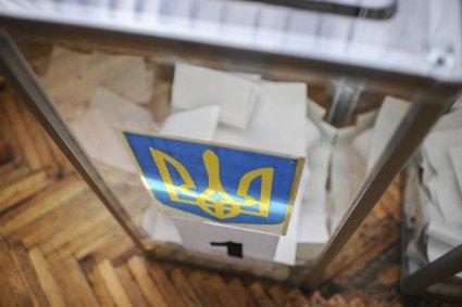 89 українців хотіли стати президентами