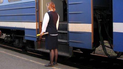 В українських потягах поменшає провідників