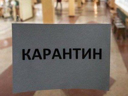 На Львівщині школи двох міст – на карантині