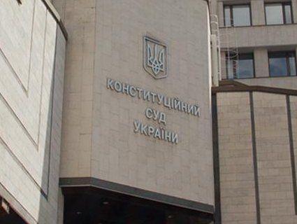 Перейменування Кіровоградської області у Кропивницьку визнали конституційним