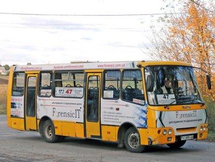 У Луцьку відмінили маршрут № 47
