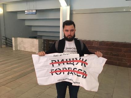 Активісти з зеленкою та газовими балончиками штурмують поліцію Києва і питають «Хто замовив Катю Гандзюк?» (фото, відео)
