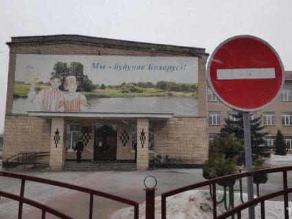 У Білорусі школяр вчинив криваву розправу над вчителькою та учнями