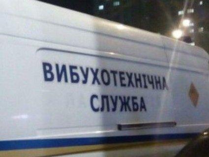 У Львові невідомий повідомив про вибух у кафе