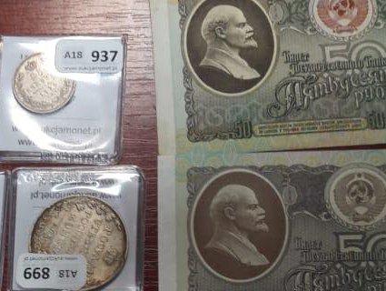 На Волині затримали колекцію старовинних монет і банкнот (фото, відео)