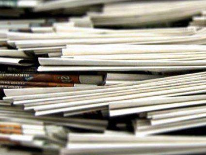 Збирають всеукраїнську нараду редакторів газет