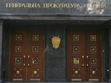 У ГПУ помер екс-прокурор, підозрюваний у злочині проти Майдану