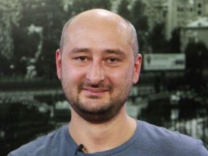 «Чепіги *обані»: у Бабченка почистили банківську картку