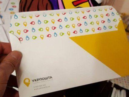 На Буковині начальниця пошти накрала марок і конвертів на 100 000 гривень
