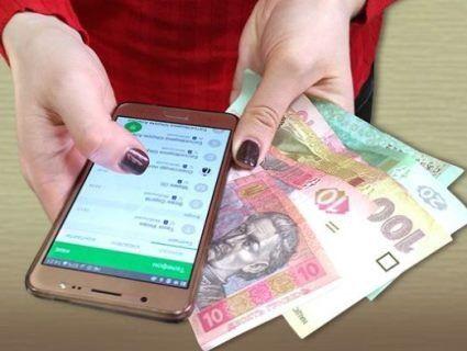 Держстат назвав багатомільярдні доходи мобільних операторів
