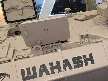 Презентували бронетранспортер – спільний проект України та ОАЕ (відео)